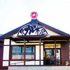 俺のカレー食堂 守山店