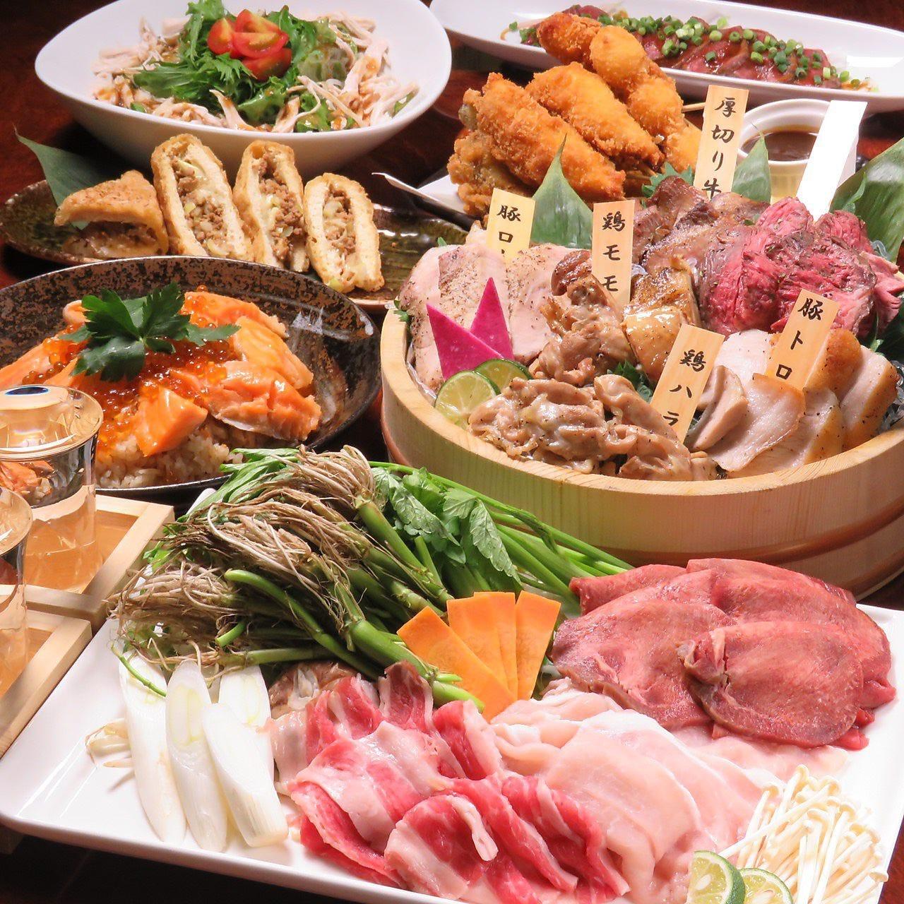 【当店名物コース】肉の桶盛りorせりと牛タンのしゃぶしゃぶ付コース7品+70品食放+320種飲放付