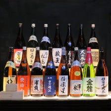 こだわりのお酒〜日本酒〜