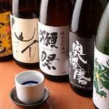 季節限定・数量限定の店主厳選おすすめ日本酒もございます!