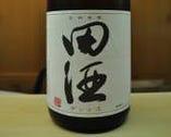 田酒 純米酒
