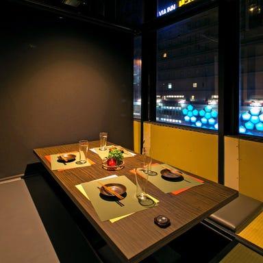 夜景個室×韓国料理 トライジン 天王寺アポロビル店 店内の画像