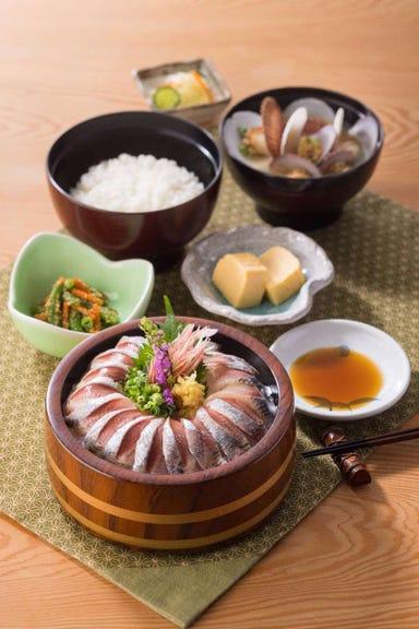 北海道生まれ 和食処とんでん 清瀬店  メニューの画像