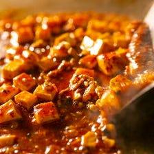 鉄板麻婆豆腐