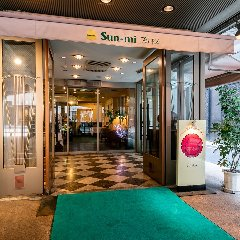 Sun-mi7丁目店