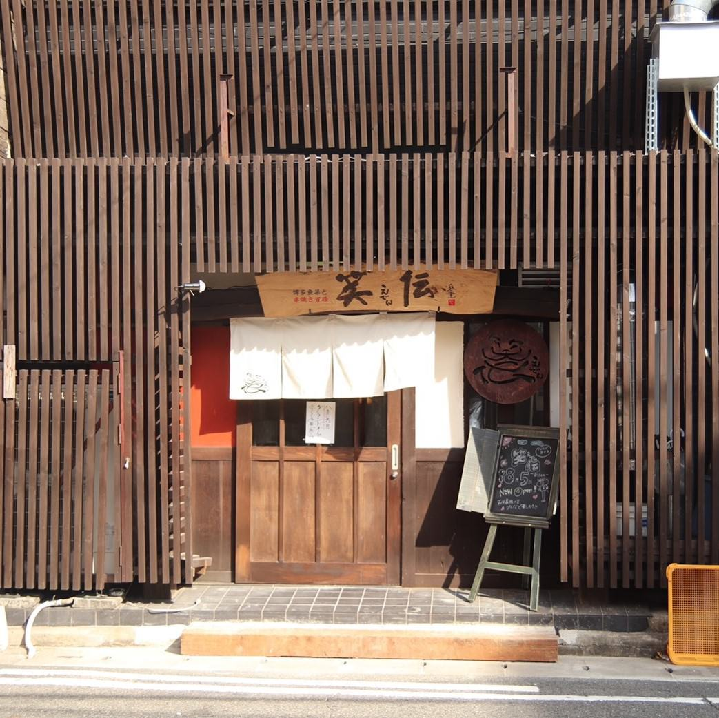 ◆呉服町駅から徒歩3分◆