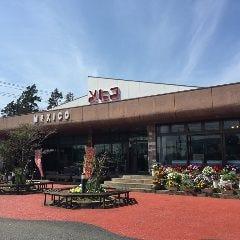 シーフードレストランメヒコ 守谷フラミンゴ館