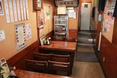 うなぎ すみの坊 本町店 店内の画像
