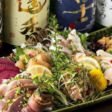 鶏屋むさし 浜松町店  コースの画像