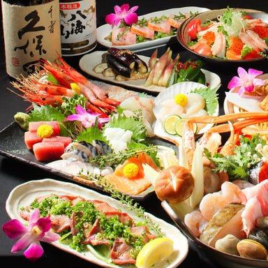 全席個室居酒屋 トロ銀 品川駅前店  コースの画像