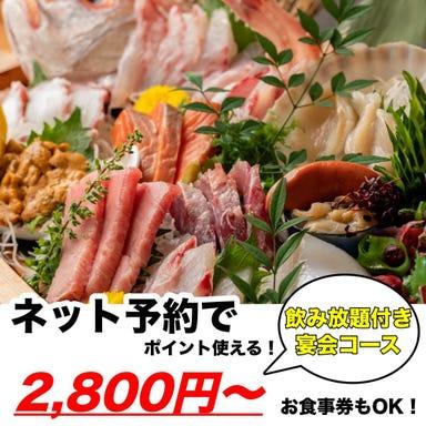 全席個室居酒屋 トロ銀 品川駅前店  メニューの画像