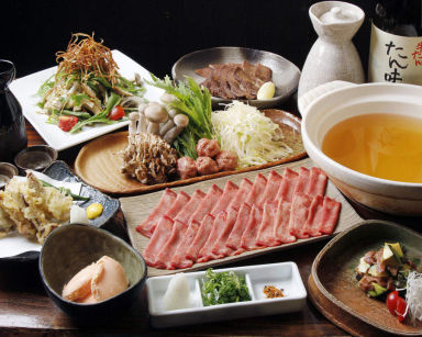 牛たん処 たん味屋 京都駅前店 コースの画像