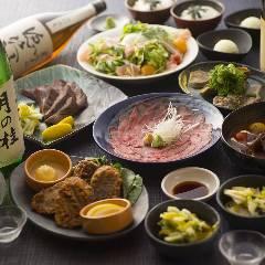牛たん处 たん味屋 京都驿前店