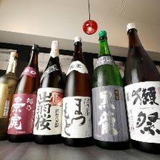 選りすぐりの日本酒を心ゆくまで
