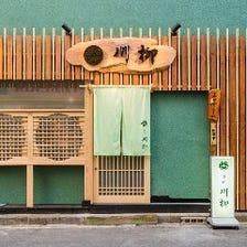 新潟の海の季節をうたう店