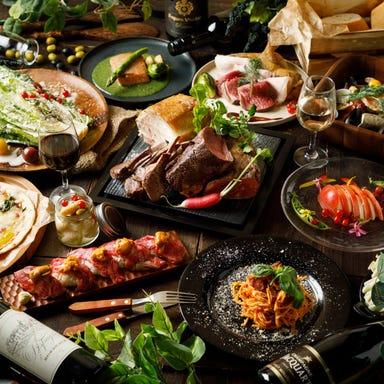 シュラスコ食べ放題とイタリアンバル ミートバルKOYAMA 天文館店 こだわりの画像