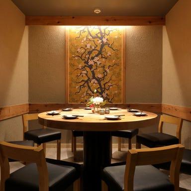 地鶏×一軒家居酒屋 鳥京 新宿総本店 店内の画像