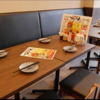 九州酒場 ひとぼし 糀谷総本店  店内の画像