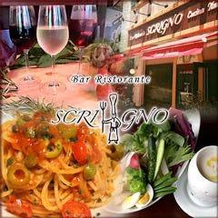 御殿場 Bar Ristorante SCRIGNO~スクリーニョ~