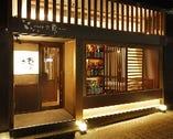 御茶ノ水駅、末広町駅、湯島駅より徒歩5分 待ち合わせも便利