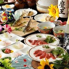 夏宴会コースは一人一皿盛り4700円~