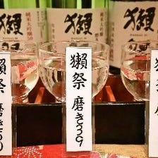 【獺祭飲み比べ】【地酒飲み比べ】