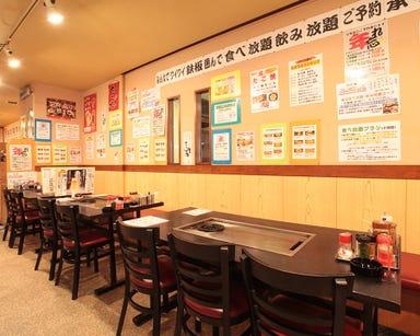 お好み焼き・食べ放題 若竹川崎モアーズ店 店内の画像