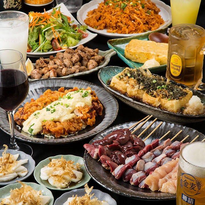 【GOTO EAT対応】ちょい呑みコース〈全8品〉90分飲み放題付き 2728円