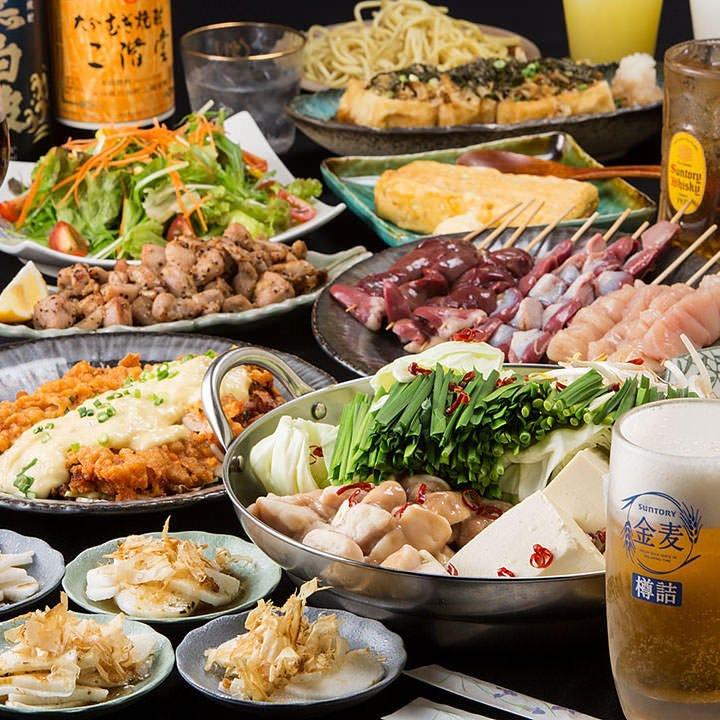 【GOTO EAT対応】もつ鍋コース<全9品> 120分間 飲み放題付き 3300円