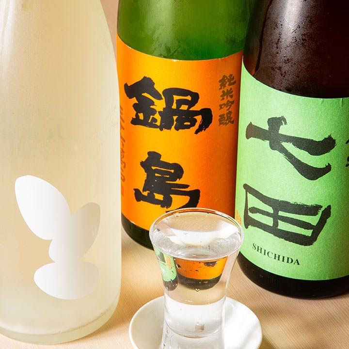 希少な日本酒や季節酒でおもてなし