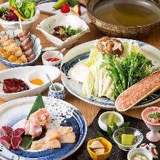 ◆丁寧に焼き上げた串焼きも絶品の水炊きも堪能できる名物料理を網羅した『水炊きコース』[全7品]