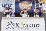 黄桜のイベント開催。ビール祭りや日本酒祭り等のイベント