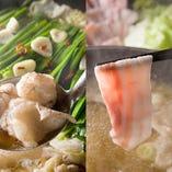 博多もつ鍋や、みぞれつゆしゃぶなどの鍋を堪能!