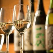 随時20種類以上の厳選された日本酒
