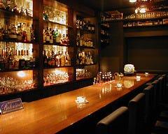Bar Katsu OHTA