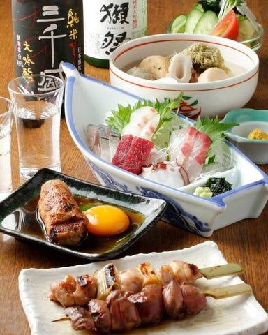 東京湾「鯵」・釣り魚の店 芝 湯浅  コースの画像