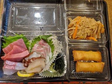 東京湾「鯵」・釣り魚の店 芝 湯浅  メニューの画像