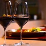 ワインなど料理に合う お酒もご用意