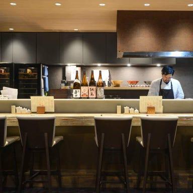 飯ト酒 梔(くちなし)  店内の画像