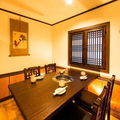 新宿一軒家個室焼肉 百済  店内の画像