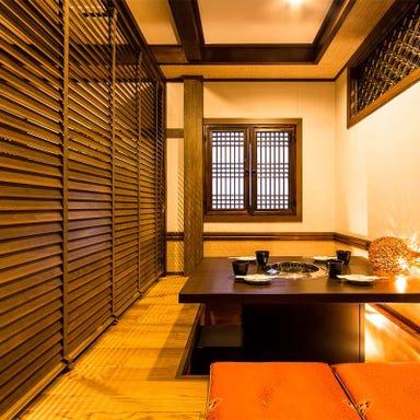 新宿一軒家個室焼肉 百済  こだわりの画像