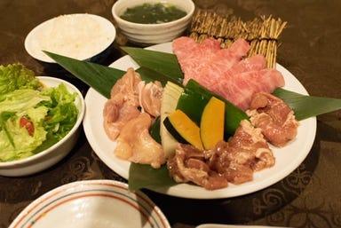 新宿一軒家個室焼肉 百済  コースの画像