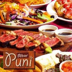 肉bar Puni(プニ) 岡山店