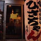 阪神尼崎駅すぐ 新しい隠れ家にどうぞ♪