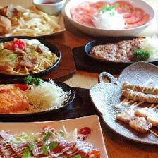 お料理10品満足コース