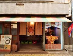 ヒマラヤ山麓の街角ごはん ネパール料理専門店「月と太陽」