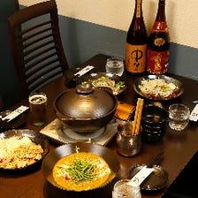 『麺酒房 実之和』の楽しみ方