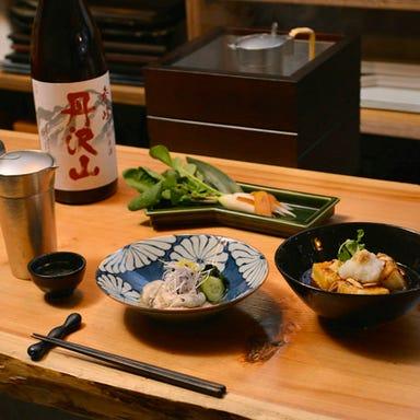 美味いメシ うまい酒 MORI‐MESHI(モリメシ)小田原 こだわりの画像