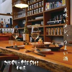 美味いメシ うまい酒 MORI‐MESHI(モリメシ)小田原