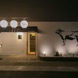 サロンやカフェのようなデザインの外観がオシャレ!